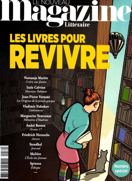 Abonement MAGAZINE LITTERAIRE - Revue - journal - MAGAZINE LITTERAIRE magazine