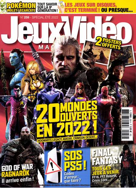 Abonement JEUX VIDEO MAGAZINE - Revue - journal - JEUX VIDEO MAGAZINE magazine